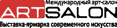 АРТ-САЛОН ART SALON